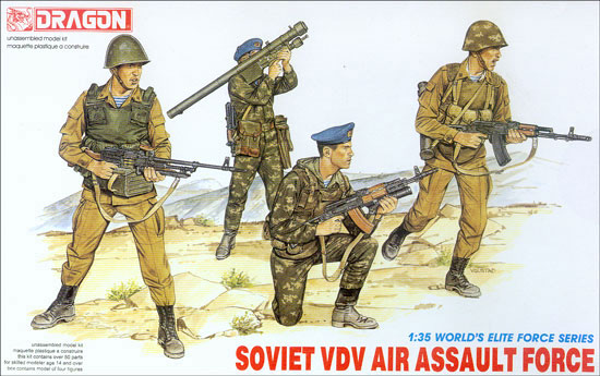 Dragon-3003  1:35 SOVIET VDV AIR ASALUT FORCE