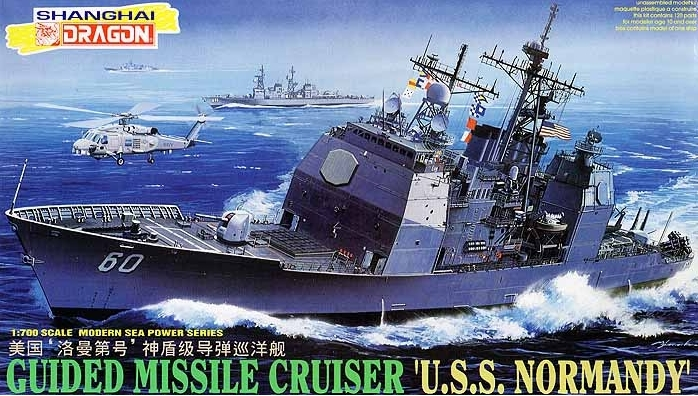 Dragon-7023  1:700  USS Normandy Guided Missile Cruiser