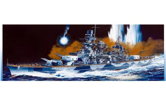 "Dragon-1040  ""SCHARNCHORST""  GERMAN BATTLESHIP - WWII"