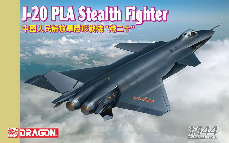 Dragon-4625  J-20 PLA Stealth Fighter