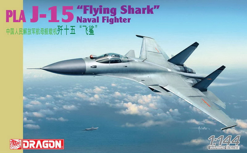 "Dragon-4627  PLA J-15 ""Flying Shark"""
