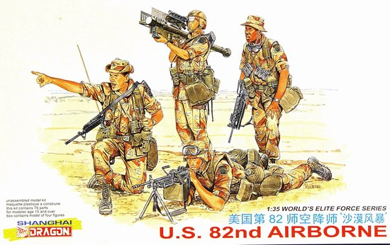 Dragon-3006  U.S. AIRBORNE