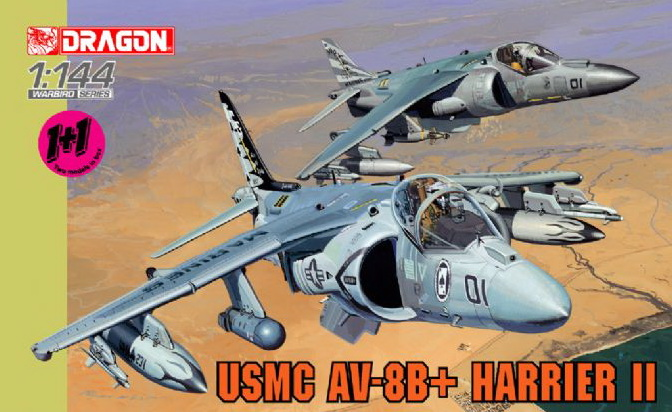 Dragon-4596  AV-8B HARRIER II PLUS  USMC