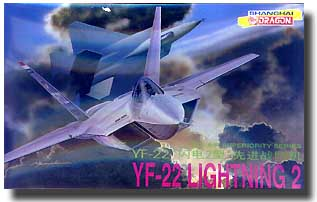 Dragon-2508 YF-22 LIGHTNING 2