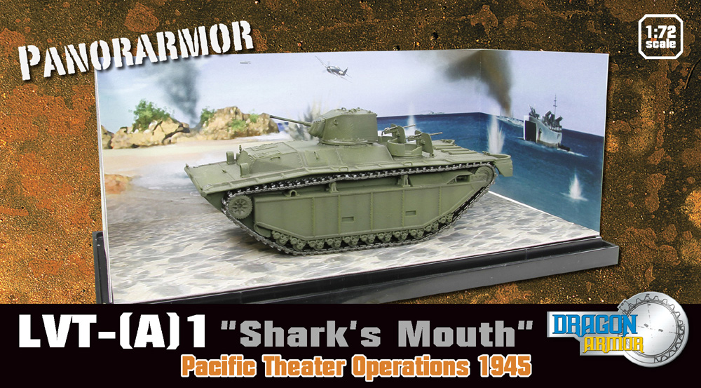 "Dragon Armor-60675  PanorArmor - ""Shark Mouth"" Pacific Theater of Operations 1945"