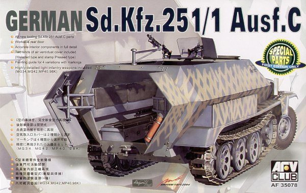 AFV-35078  German Sd.Kfz.251/1 Ausf.C **