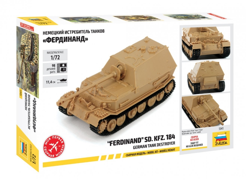Zvezda-5041  German tank destroyer