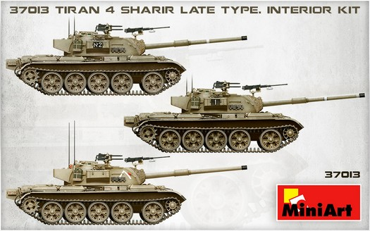 Mini Art 37013 Tiran4 Sharir late type w/interior**